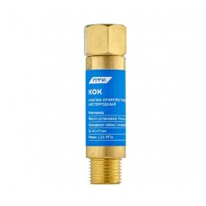Клапан огнепреград. кислород на горелку/резак М16х1,5 ПТК  /001.050.103