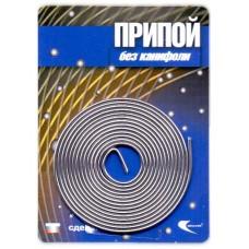 Припой ПОС-61 д.1мм. без канифоли (спираль 1м.)