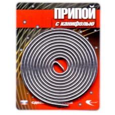 Припой ПОС-61 д.2мм. с канифолью (спираль 1м.)