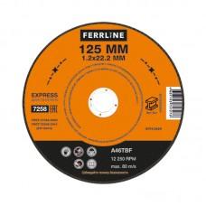 Круг отрезной по металлу Ferrline 125х1,2х22 Express