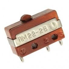 Кнопка (микропереключатель) к АГНИ/ПМ 22-2