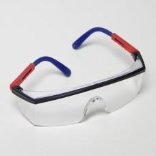 Очки защитные JL-D014-1