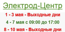 Электрод-Центр